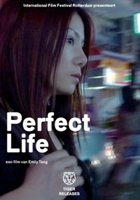Perfect Life-DVD