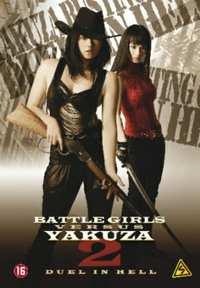 Battle Girl Versus Yakuza 2 - Duel In Hell-DVD