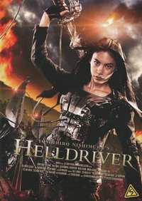 Helldriver-DVD