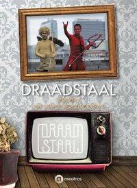 Draadstaal - Seizoen 7-DVD