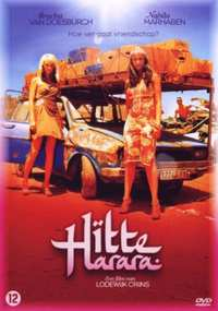 Hitte Harara-DVD