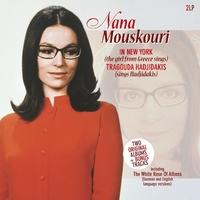 In New York/Tragouda..-Nana Mouskouri-LP