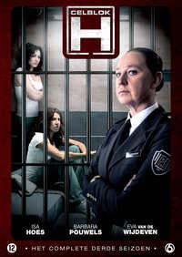 Celblok H - Seizoen 3-DVD