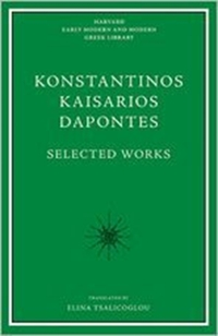 Selected Writings-Konstantinos Kaisarios Dapontes