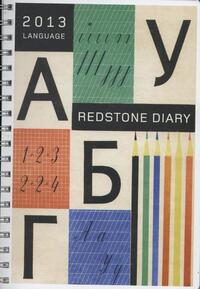 The Redstone Language Diary 2013-Julian Rothenstein