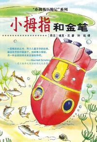 Pinky and the golden pen-Dick Laan-eBook