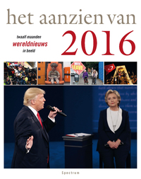 Het aanzien van 2016-Han van Bree