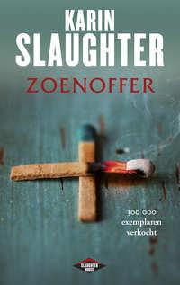 Zoenoffer-Karin Slaughter-eBook