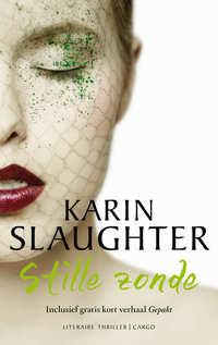 Stille zonde-Karin Slaughter