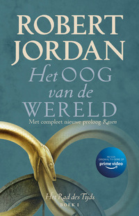 Het Oog Van De Wereld-Robert Jordan-eBook