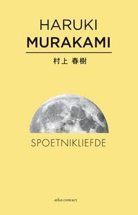 Spoetnikliefde-Haruki Murakami
