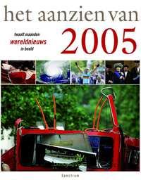 Het aanzien van 2005-Han van Bree