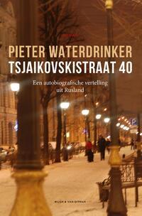 Tsjaikovskistraat 40-Pieter Waterdrinker