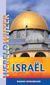 Israel-Ronnie Rokebrand-eBook