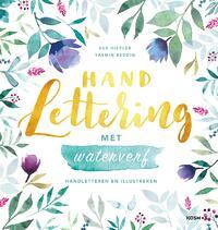 Handlettering met waterverf-Susanne Hiepler, Yasmine Reddig-eBook