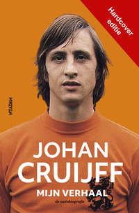 Johan Cruijff - Mijn verhaal-Johan Cruijff