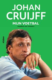 Johan Cruijff - Mijn voetbal-Johan Cruijff