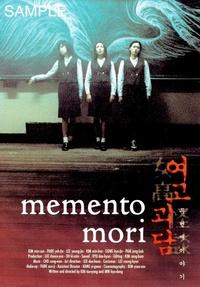 Memento Mori-DVD