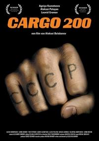 Cargo 200-DVD