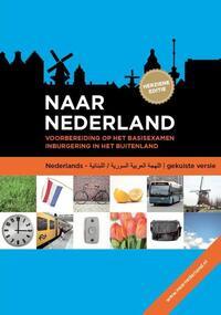 Naar Nederland Libanees-Syrisch Arabisch-