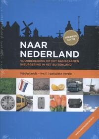 Naar Nederland-