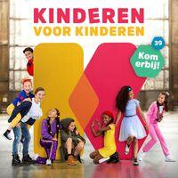 Kinderen Voor Kinderen - Deel 39: Kom Erbij!-Kinderen Voor Kinderen-CD