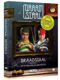 Draadstaal Seizoen 5-DVD