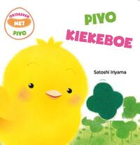 Kiekeboe-Satoshi Iriyama