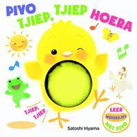 Piyo - Tjiep, Tjiep, Hoera-Satoshi Iriyama