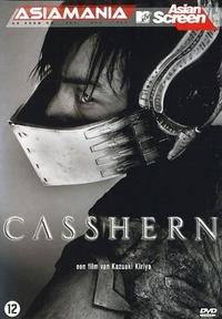 Casshern-DVD