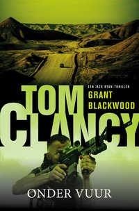 Tom Clancy - Onder vuur-Grant Blackwood, Tom Clancy