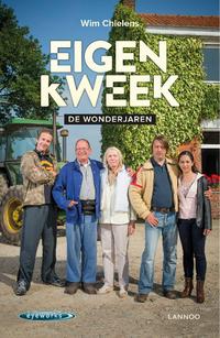 Eigen kweek-Ann van Loock