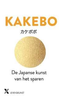Kakebo-Raúl Sánchez-Serrano