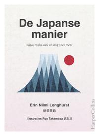 De Japanse manier-Erin Niimi Longhurst-eBook