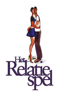 Het relatiespel-